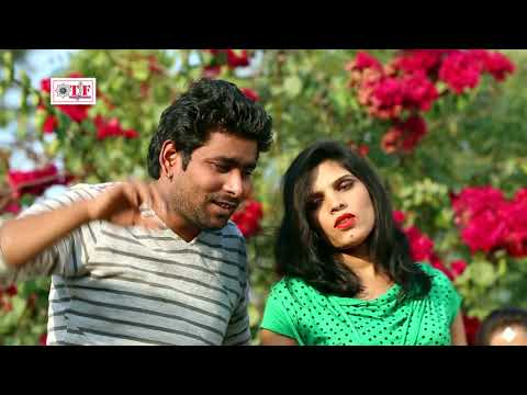 छेदा छोटा बाटे अभी होल जाई ~ Ashok Prajapati ~ Chadhal Jawani ~ Hit Bhojpuri Song 2017 ~ TEAM FILM