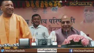 Home Minister Rajnath Singh Statement on Lucknow