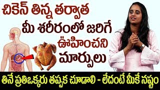 What are the Health Risks of Eating Meat? || Dr Sarala Khader || SumanTV Organic Foods