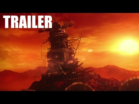 All Star Blazers - Space Battleship Yamato 2199 Trailers