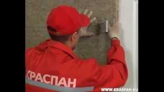 видео Вентилируемые фасады: технология монтажа и как произвести работы своими руками?
