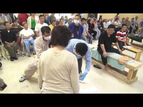Lương y Võ Hoàng Yên chữa bệnh mù mắt