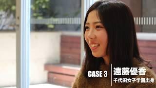 慶應義塾体育会ソフトテニス部の勧誘用に作られた動画です。 Case1 野口...