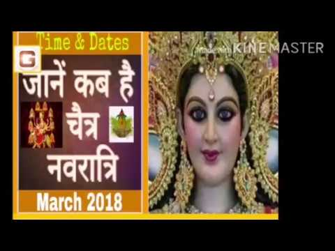 Navratri 2018 or Chaitra Navratri Puja date and time