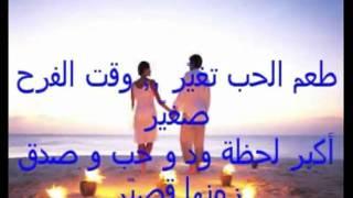 YouTube - الايام الحلوه -ايهاب توفيق.flv