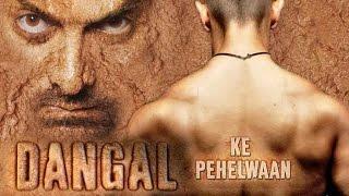 OFFICIAL DANGAL FILM song 2016|Jeene laga |Amir khan|Arijit singh|Sakshi Tanwar