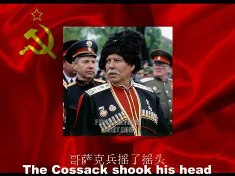 [USSR] The song of Don cossacks English Subtitle
