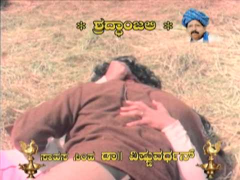 Kaalavannu Thadeyoru - Kittu Puttu - Vishnuvardhan Hit Song