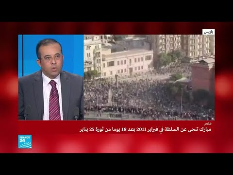 محمد الألفي: تم تحميل عبء الخطأ الاقتصادي للشرطة بنهاية عهد مبارك  - 12:01-2020 / 2 / 26