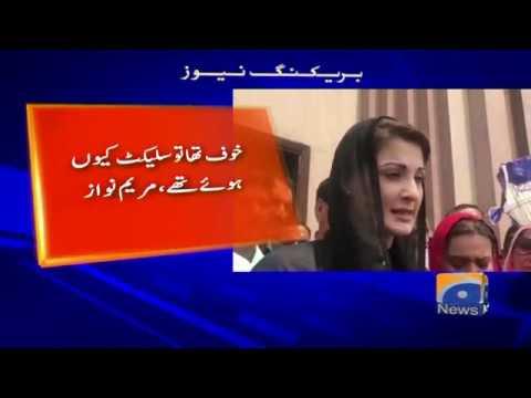 Geo Bulletin 12 PM |Maryam Nawaz ke khilaf NAB ki darkhwast kharij | 19 July 2019