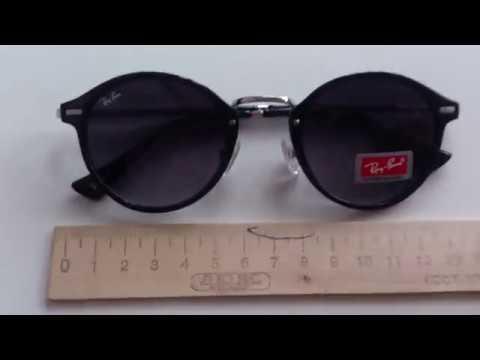 круглые очки солнцезащитные женские купить - YouTube