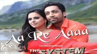 The System Movie | Aa Re Aa | HD Promo