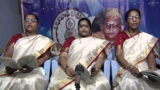 Suryopanishad (Surya Upanishad) Song