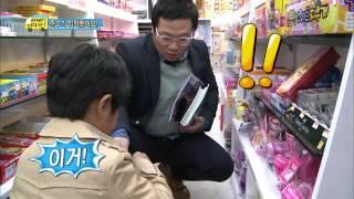 [HOT] 아빠 어디가 - 꽃분홍 키티 필통 고른 상남자 준수, 민수 삼촌 깜놀 20140309