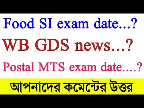 Food SI exam date | GDS update | Postal MTS exam date | (West bengal job update 2019)