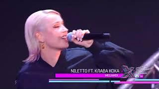 NILETTO \u0026 Клава Кока — Любимка, Краш (Выступление на Премии RU.TV 2021)