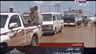 فيديو..الري: السيسي أكد على أهمية الانتهاء من قناطر أسيوط