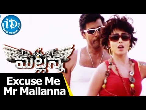 Mallanna Movie - Excuse Me Mr Mallanna video song - Vikram || Shriya || Devi Sri Prasad