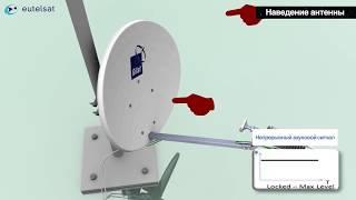 Видео инструкция по установке спутникового интернета Триколор ТВ