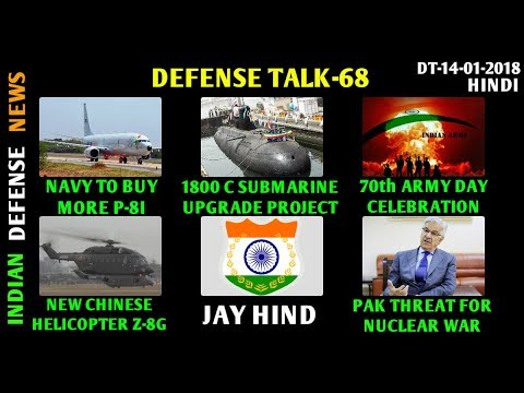 Indian Defence News,Defense Talk,p8i indian navy,indian army day 2018,pakistan on india,Z 8g,Hindi
