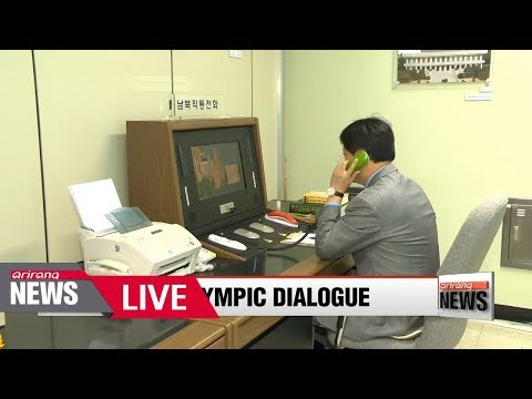 [LIVE/ARIRANG NEWS] Two Koreas hold working-level talks over North's participation