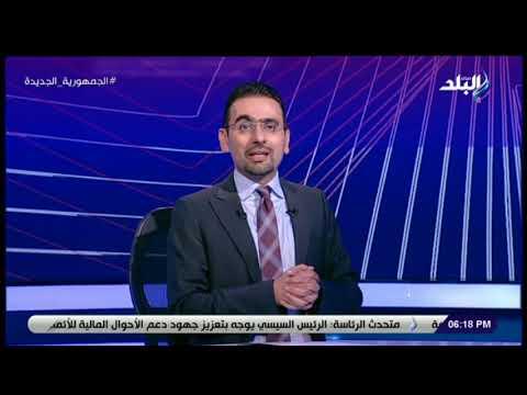 تعليق ناري من أحمد مجدي على منح محمد رمضان الدكتوراه الفخرية