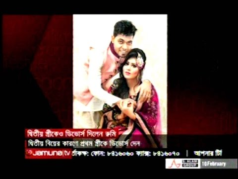 Bangla Celebrity News,BD Singer Arfin Rumey Devorced His 2nd Wife,Jamunatv Luxshowbiz