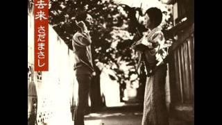 さだまさしの1976年11月25日発表のソロ1枚目のオリジナル・アルバムの中...