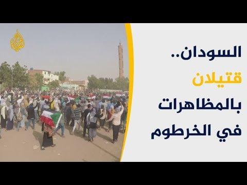 استمرار المظاهرات المطالبة برحيل البشير  - نشر قبل 10 ساعة