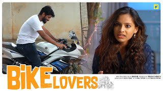 When You Are A Bike Lover | Boy Formula | ChaiBisket