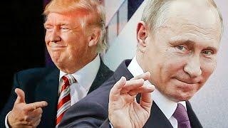 Путин и Трамп Краткая история отношений