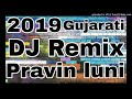 Jombe Re Jomba Remix Song DJ Nitin Baria