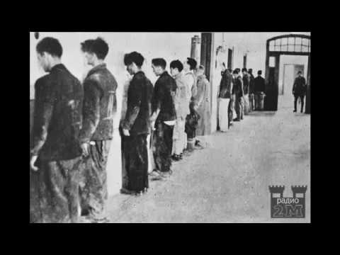 Decivilizator 04.10.2017. - Koncentracioni logor Banjica