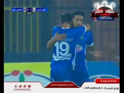شاهد اهداف مباريات | الجولة الثالثة 2016-2047 egyptian league Goals