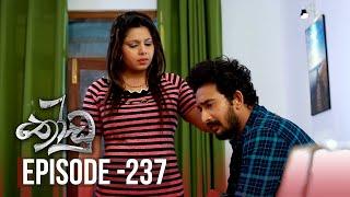Thoodu | Episode 237 - (2020-01-14) | ITN Thumbnail