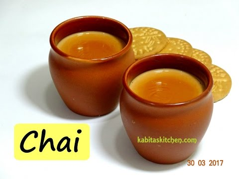 Chai Recipe | Special Chai | Adrak Elaichi wali Chai | Indian Tea Recipe | kabitaskitchen