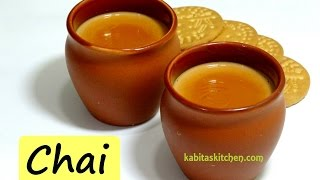 Chai Recipe | Special Chai | Adrak Elaichi wali Chai | Indian Tea Recipe | kabitaskitchen