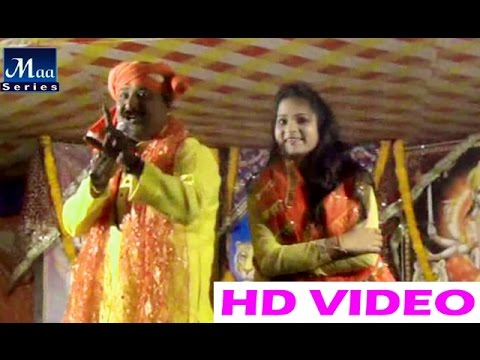 Jagaran-Ramesh sajal and Raj nandni| maa durga bhakti song| mata bhajan-2017 HD
