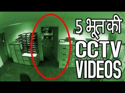 Real Ghost videos | top 10 ghost video | asli bhoot ki video | ghost in india | real life ghost | ??