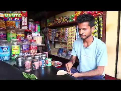 maza marlas paan khiya ke Azamgarh-bhojpuri 2018