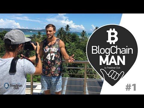 Intro - Начинаю изучать мир криптовалют от А до Я за 90 дней / BlogChain MAN