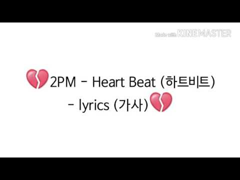 💔2PM - Heart Beat (하트비트) - lyrics (가사)💔