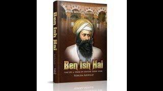 Ben Ish Hai - The Life & Times of Hacham Yosef Haim