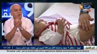 الطبيب فتحي بن أشنهو : على الأولياء عدم الخوف و يجب تلقيح أولادهم في وقتهم المناسب
