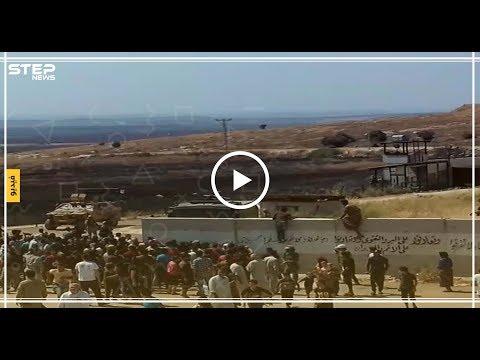 شاهد القوّات التركية تُطلق الرصاص على المتظاهرين لتفريقهم