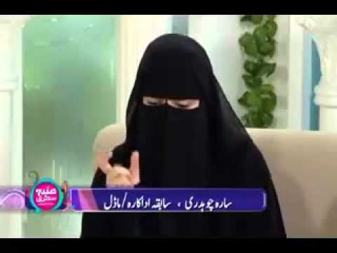 Sara Chaudhary And Sataish Khan- Interview on Samaa tv After leaving Showbiz- MASHALLAH- .flv