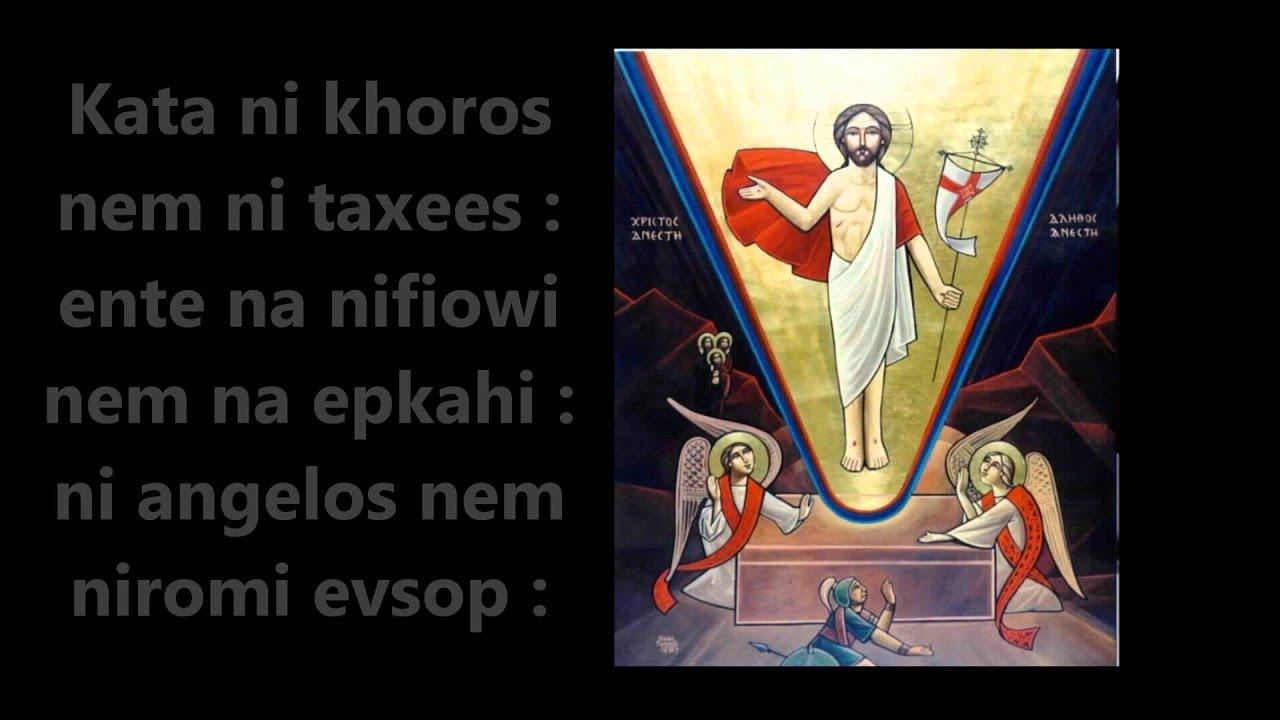 Kata ni-khoros [Coptic resurrection liturgy] (By Malak Rizkalla)