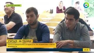 Студенты из СНГ готовятся к поступлению в российские вузы