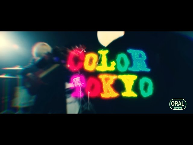 THE ORAL CIGARETTES「Color Tokyo」Music Video