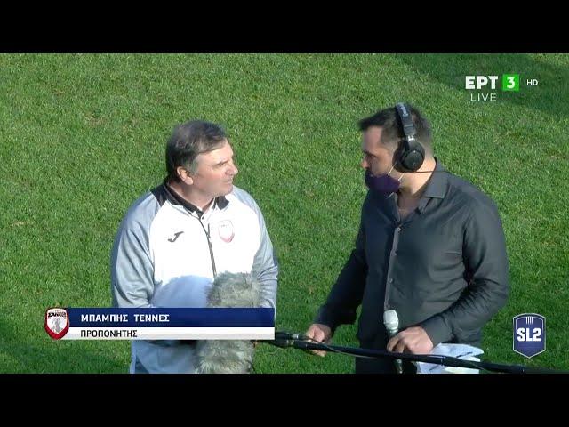 <span class='as_h2'><a href='https://webtv.eklogika.gr/super-league-2-mp-tennes-dyskoli-edra-echoyme-dromo-akoma-06-03-2021-ert' target='_blank' title='Super League 2 | Μπ. Τεννές: Δύσκολη έδρα - Έχουμε δρόμο ακόμα | 06/03/2021 | ΕΡΤ'>Super League 2 | Μπ. Τεννές: Δύσκολη έδρα - Έχουμε δρόμο ακόμα | 06/03/2021 | ΕΡΤ</a></span>